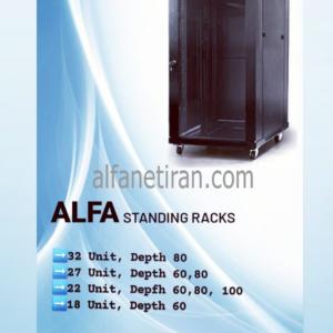 https://www.alfanetiran.com/wp-content/uploads/2021/02/رک-آلفا-18-یونیت-عمق-60.png
