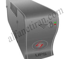 UPS alfanetiran